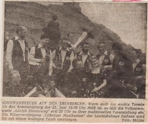 1978 SZ Volkssternwarte Radebeul
